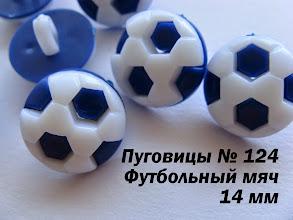 Photo: 0,65 грн