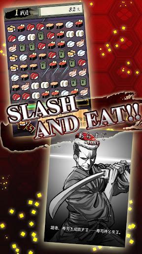 無料解谜Appの寿司侍|記事Game