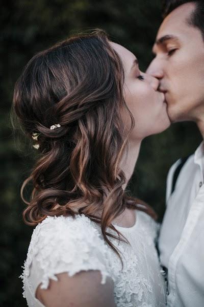 Весільний фотограф Софья Сиволап (sivolap). Фотографія від 22.04.2019
