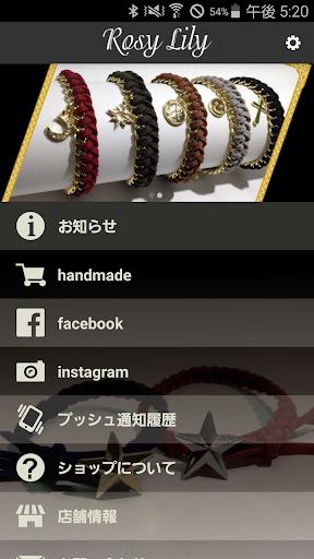 【Rosy Lily】オリジナルハンドメイドアクセサリー通販