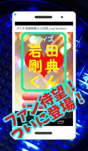 iPhoneでのiTunes Card(カード)の使い方(チャージ方法) | iPhone Wave