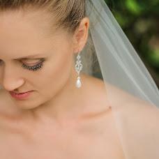 Wedding photographer Lyubov Stacenko (Statsenko). Photo of 13.10.2017