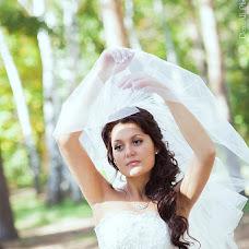 Wedding photographer Aleksandra Demina (DemiAll). Photo of 26.11.2012