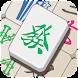 麻雀ソリティア1000 - 初心者もすぐ遊べる!無料の四川省系クラシックパズルが1,000問 - Androidアプリ