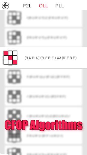 Rubik Cube - Solve puzzle, Learn Algorithms 2.2 screenshots 1