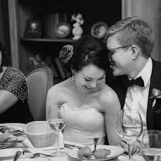 Wedding photographer Ekaterina Agalcova (KateMintyukova). Photo of 05.03.2016