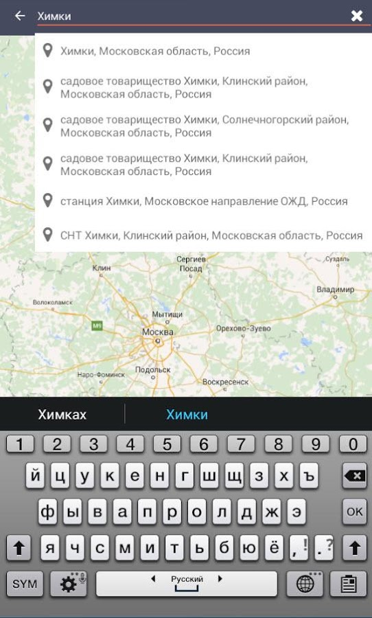 Транспортное Братство- screenshot