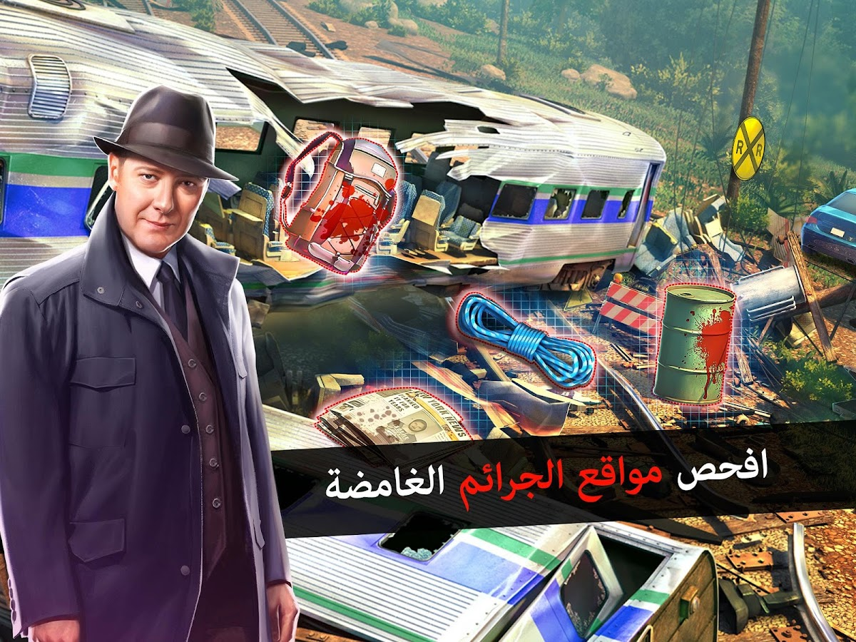 ‪The Blacklist: Conspiracy‬‏- لقطة شاشة