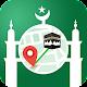 Muslim: Prayer Times, Qibla, Quran, Ramadan 2018 (app)