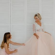 Wedding photographer Ekaterina Khmelevskaya (Polska). Photo of 13.07.2018