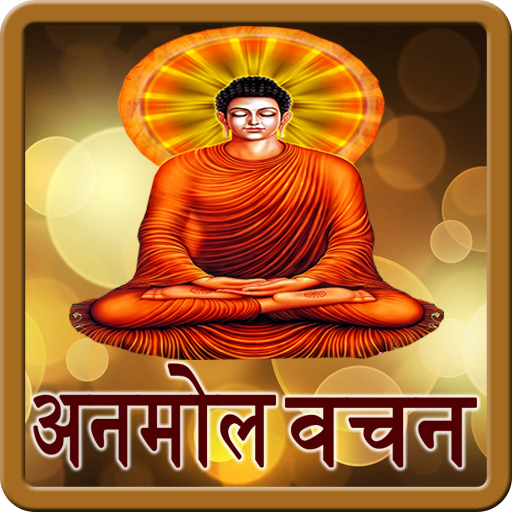 Buddha Quotes Hindi & English Aplikacije na Google Playu
