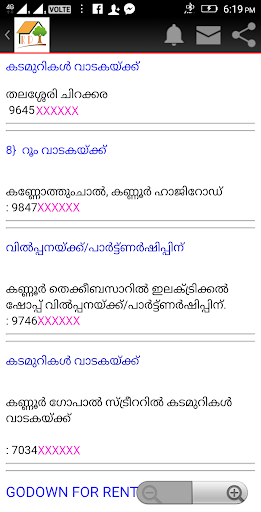 Kannur Properties 6.8 screenshots 6