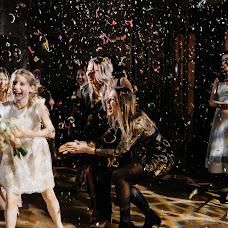 Bröllopsfotograf Dmitriy Goryachenkov (dimonfoto). Foto av 16.03.2019