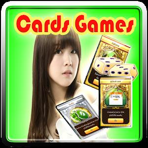 เกมเศรษฐี(การ์ด) for Android