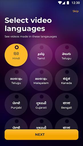 DK Videos -India ka Entertainment-Short Video App screenshot 3