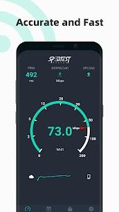 Free Internet speed test – SpeedTest Master apk download 1