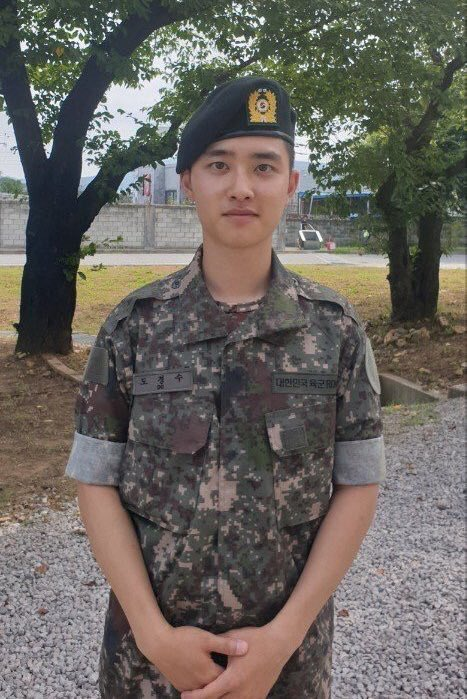 private doh kyungsoo