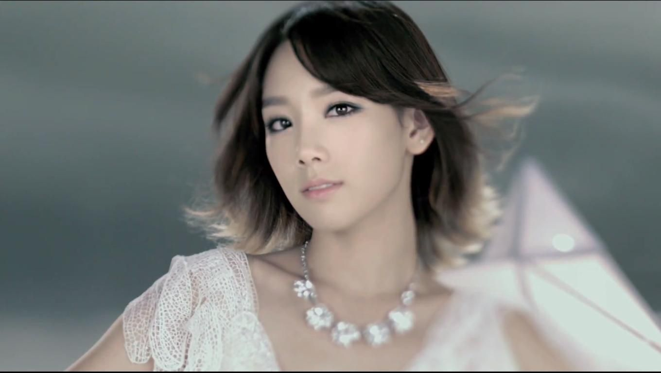 taeyeon ombre