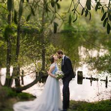 Wedding photographer Vladimir Gribachev (Gribachev). Photo of 05.05.2018