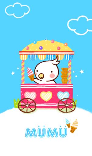 아이스크림앵무 카카오톡 테마