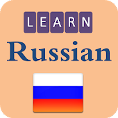 Learning Russian language (lesson 2)