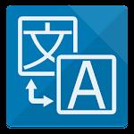 Dictionary All Language Icon
