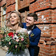 Wedding photographer Alena Platonova (Milenia). Photo of 18.04.2018