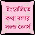 Bengali English SpeakingCourse icon