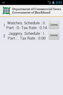 Jharkhand VAT- screenshot thumbnail