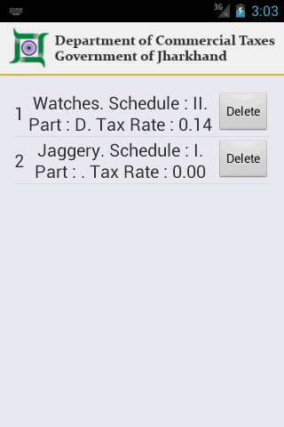 Jharkhand VAT- screenshot