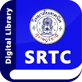 SRTC Digital Library