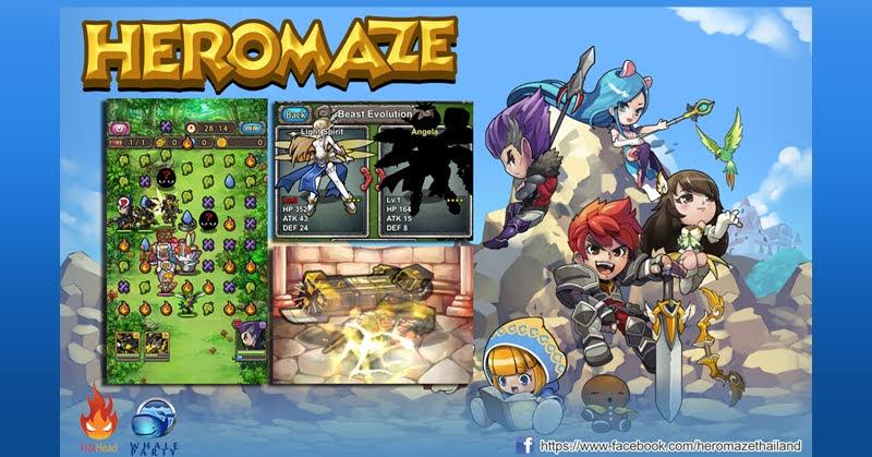 [HeroMaze] Puzzle RPG พันธุ์ใหม่! เปิด Pre-Register