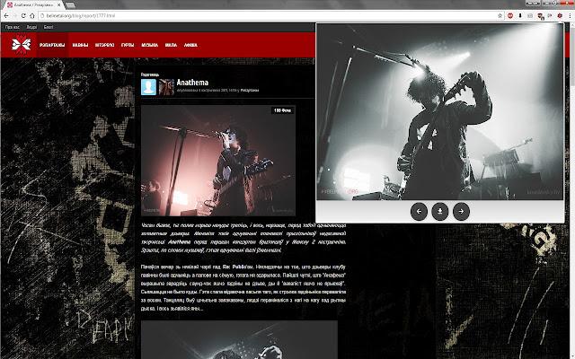 BelMetal.org photo downloader