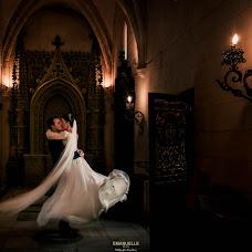 Fotógrafo de bodas Emanuelle Di Dio (emanuellephotos). Foto del 30.06.2017