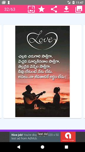 10000+ Heart Touching Quotes In Telugu 1.0 screenshots 4