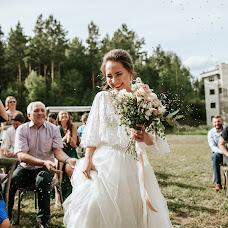 Свадебный фотограф Юлия Ган (yuliagan). Фотография от 24.07.2018