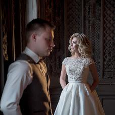 Wedding photographer Sergey Gavaros (sergeygavaros). Photo of 03.04.2018