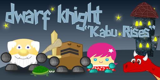 ドワーフ騎士「 Kabu が上昇する」