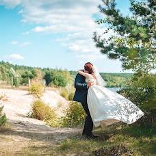 Wedding photographer Alena Bocharova (lenokM25). Photo of 17.09.2016