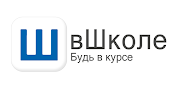 вШколе App (APK) scaricare gratis per Android/PC/Windows screenshot