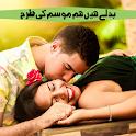 BADLAY HAIN HUM MAUSAM KI TARHA by Huraira jammi icon
