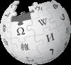103px-Wikipedia-logo-v2.svg.png