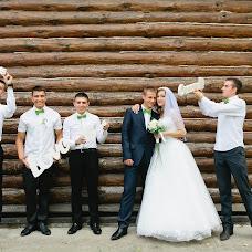 Свадебный фотограф Людмила Егорова (lastik-foto). Фотография от 13.09.2015