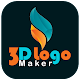 3D Logo Maker - Logo Creator for PC-Windows 7,8,10 and Mac