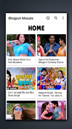 bhojpuri video download songs 2018
