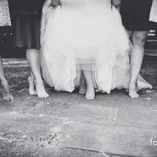 Wedding photographer Richard Moreno (fotografiamoren). Photo of 15.02.2016