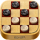 Checkers Elite (game)
