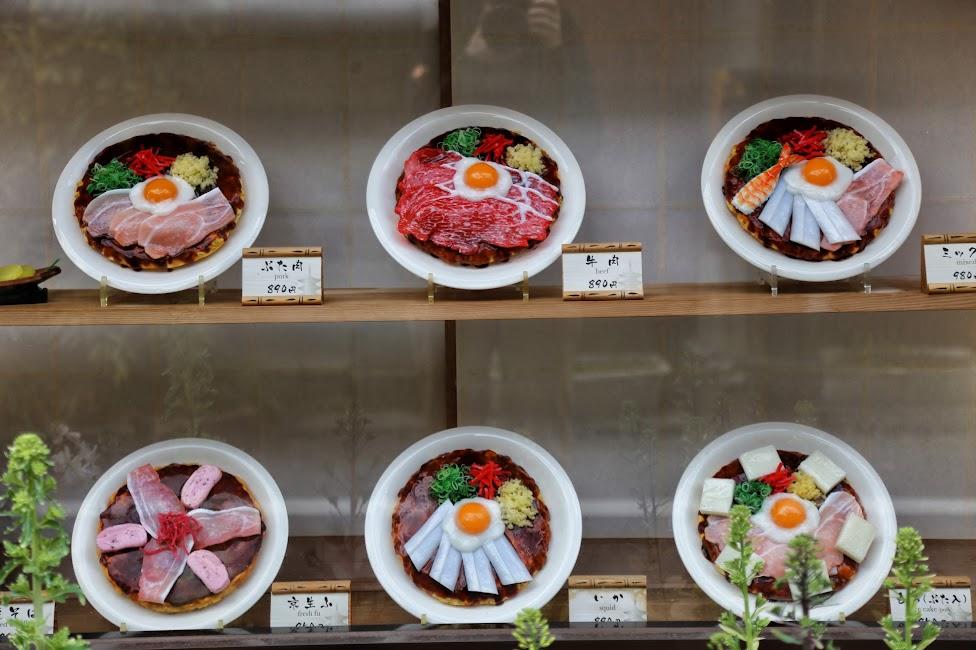 Plastikowe jedzenie, Japonia