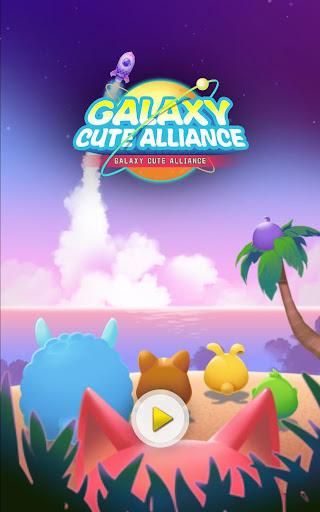 Galaxy Cute Alliance image