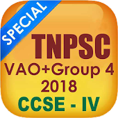 TNPSC CCSE 4 VAO 2018 Exam Study Materials